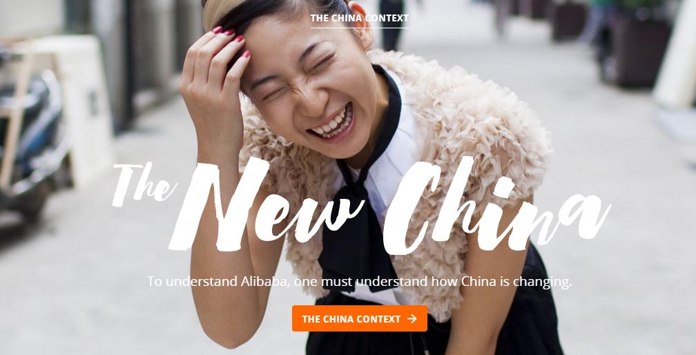 Alibaba Defined