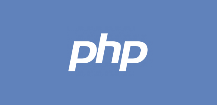 PHP 7 released
