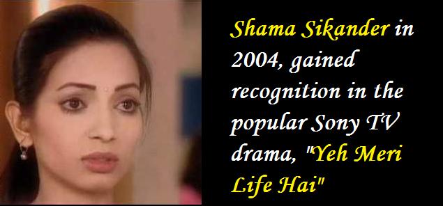 shama-sikander-2004